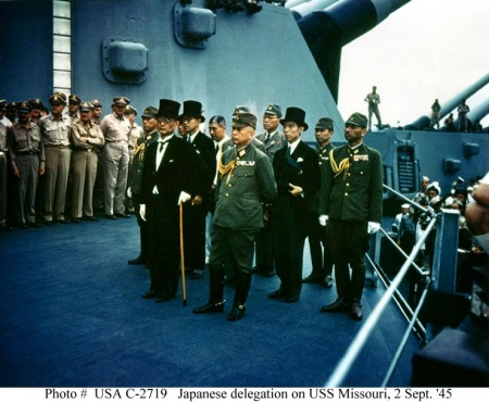 Japanese Surrender Party Sept 2, 1945 Hirohito Not Present